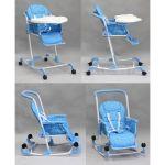 Стульчик для кормления детский Geoby (Геоби) Y801